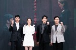 The Lies Within (모두의 거짓말)'s picture
