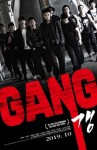 GANG (Korean Movie, 2019) 갱