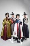 Merchant Kim Man Deok (거상 김만덕)'s picture