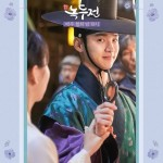 The Tale of Nokdu (조선로코 - 녹두전)'s picture