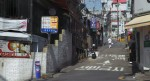 Itaewon (이태원)'s picture