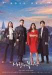 Crash Landing on You (Korean Drama, 2019) 사랑의 불시착