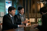 Diary of a Prosecutor (검사내전)'s picture