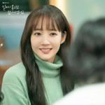 I'll Visit You When the Weather Is Nice (날씨가 좋으면 찾아가겠어요)'s picture