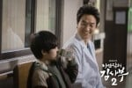 Dr. Romantic 2's picture