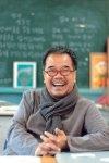Kim Yong-taek (김용택)'s picture