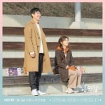 Fix You (Korean Drama, 2020) 영혼수선공