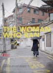 The Woman Who Ran (도망친 여자)'s picture