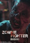 Zombie Fighter (Korean Movie, 2019) 좀비 파이터