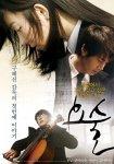 Magic - 2010