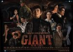 Giant's picture