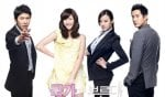 Secret Agent Miss Oh (국가가 부른다)'s picture