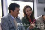 Drama Special - Red Candy (드라마 스페셜 - 빨강사탕)'s picture