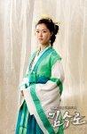 Kim Soo Ro (김수로)'s picture