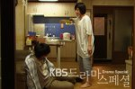 Drama Special - The Woman Next Door (드라마 스페셜 - 옆집 아줌마)'s picture