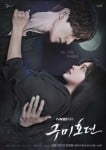 Tale of the Nine Tailed (Korean Drama, 2020) 구미호뎐