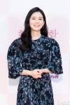 Lee Bo-young (이보영)'s picture