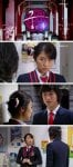 Princess Hours (궁)'s picture