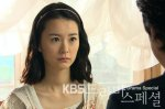 Drama Special - The Great Kye Choon-bin's picture