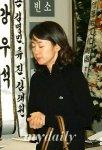 Yoon Yoo-seon (윤유선)'s picture