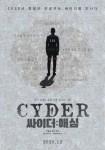 Cyder