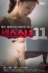 Sex Girl 11