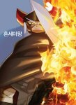 Magic Hanja - Stopping the Resurrection of the Great Devil (마법천자문 - 대마왕의 부활을 막아라)'s picture