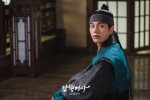 Royal Secret Agent (암행어사:조선비밀수사단)'s picture