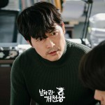 Delayed Justice (날아라 개천용)'s picture