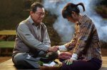 A Millionaire's First Love (백만장자의 첫사랑)'s picture