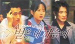 Star in my Heart (별은 내 가슴에)'s picture