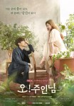 Oh My Ladylord (Korean Drama, 2021) 오! 주인님