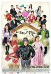 Somehow Family (Korean Drama, 2020) 어쩌다 가족