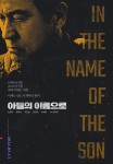 In The Name of The Son (Korean Movie, 2020) 아들의 이름으로