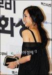 Sin Hyeon-bin (신현빈)'s picture