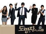 The Fugitive Plan B (도망자 Plan.B)'s picture