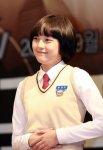 Kim Bo-ra (김보라)'s picture