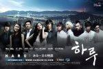 Haru : An Unforgettable Day in Korea