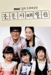 Best Theatre - Jo Eun-ji's Family