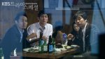 Drama Special - After the Opera (드라마 스페셜 - 오페라가 끝나면)'s picture