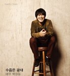 Baek Won-gil (백원길)'s picture