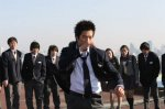 See You After School's picture