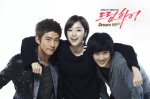 Dream High's picture