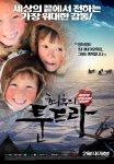 The Final Tundra - Movie