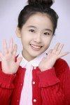 Yoon Jung-eun (윤정은)