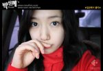 Park Shin-hye (박신혜)'s picture