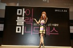My Black Mini Dress (마이 블랙 미니드레스)'s picture