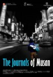 The Journals of Musan (무산일기)'s picture