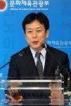 Kim Ui-suk (김의석 )'s picture