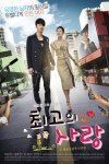 The Greatest Love (최고의 사랑)'s picture